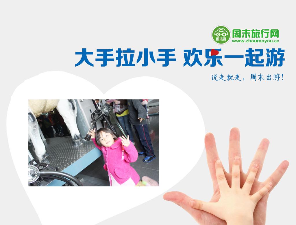 首届中国-合肥《中夏旅游高峰论坛》暨新线路项目发布会成功举办