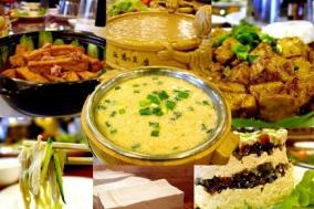豆腐发现之旅--逛寿州城看豆腐坊吃豆腐宴登八公山一日游