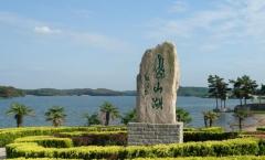 [合肥出发]岱山湖花神文化艺术节