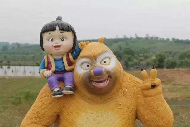 [合肥出发]【蓝山熊历险记】走进蓝山湾一起探秘奇妙的儿童世界